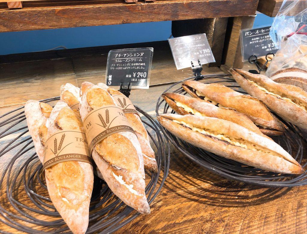 ベーカリーズキッチン オハナ二子玉川店のあんバターフランス
