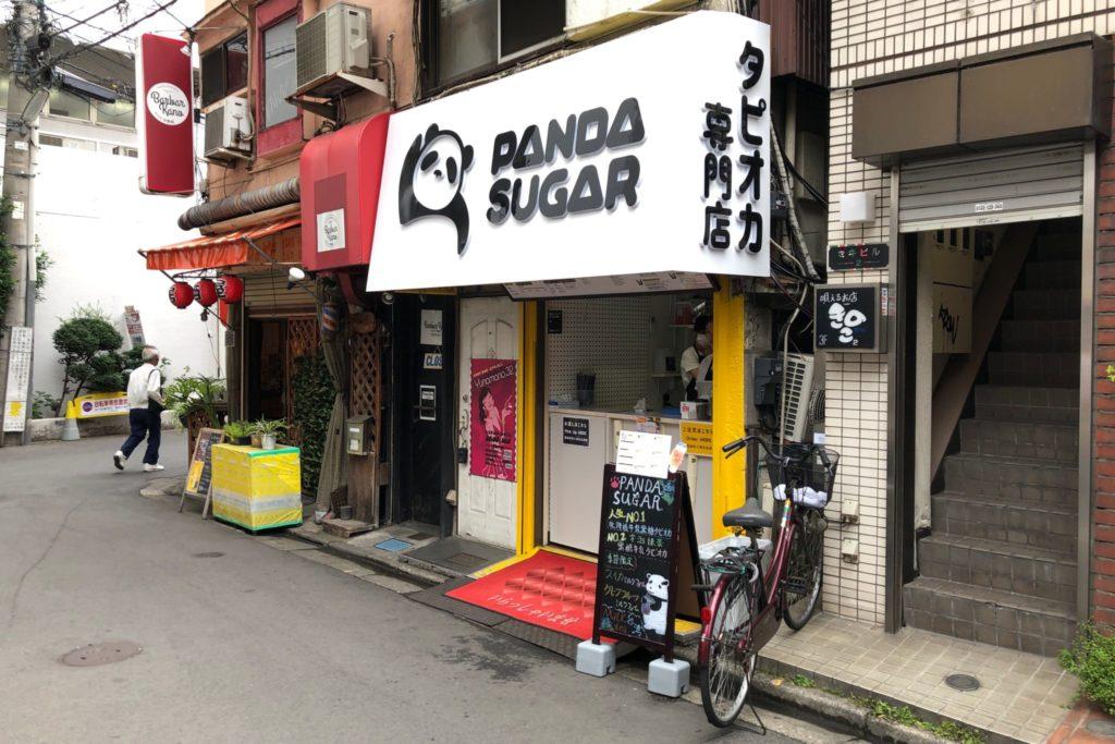 PANDA SUGAR(パンダシュガー)三軒茶屋店