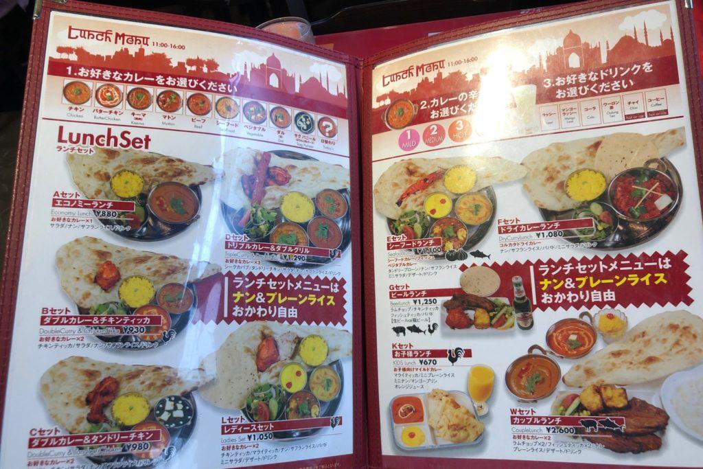 """インドレストラン""""コルカタ""""成城店のランチメニュー"""