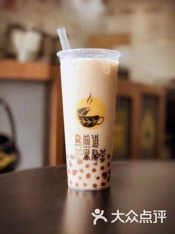 烏煎道 黒龍茶 (ウーセンドウ コクリュウチャ)戸越公園店のタピオカミルクティー