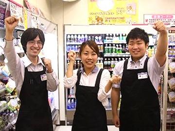 LOWSON+tosk 渋谷スクランブルスクエア店