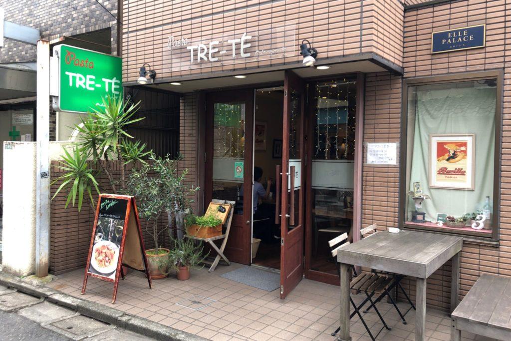 トレッテ 三軒茶屋の外観