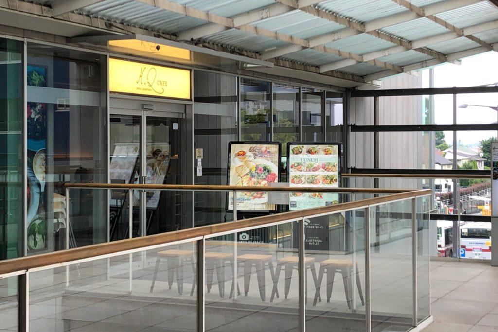 H.Q CAFE 成城店 (ヘッドクォーターズ カフェ)成城店の外観