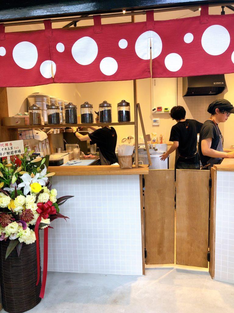 タピオカ屋 上茶(JYOUCHA)のお店