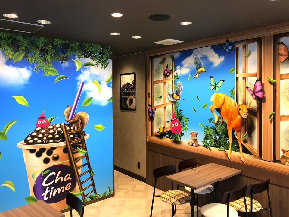 Chatime(チャタイム)下北沢店の店内の様子