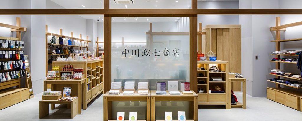中川政七商店 渋谷店の外観