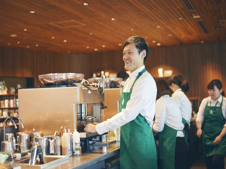 スターバックスコーヒー南町田グランベリーパークのバイト・求人