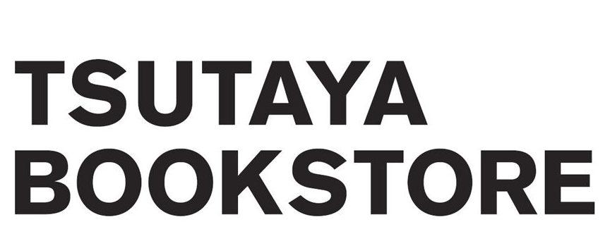 ツタヤブックストア 渋谷スクランブルスクエア店のバイト・求人情報