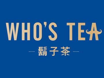 フーズ・ティー(WHO'S TEA)蒲田店(タピオカ)のロゴ