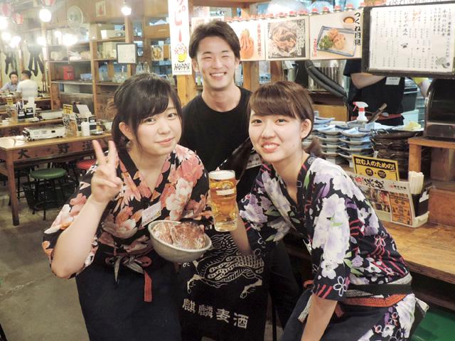 磯丸水産 歌舞伎町2丁目店のバイト・求人情報