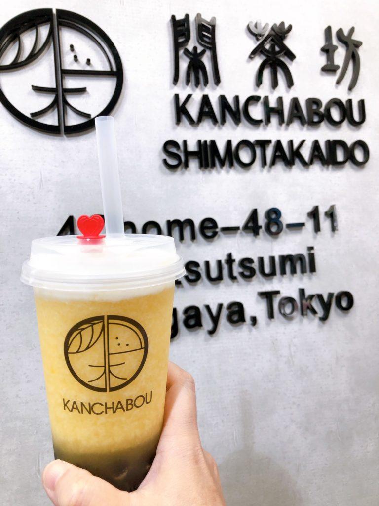 閑茶坊(カンチャボウ)下高井戸店のマンゴースムージー