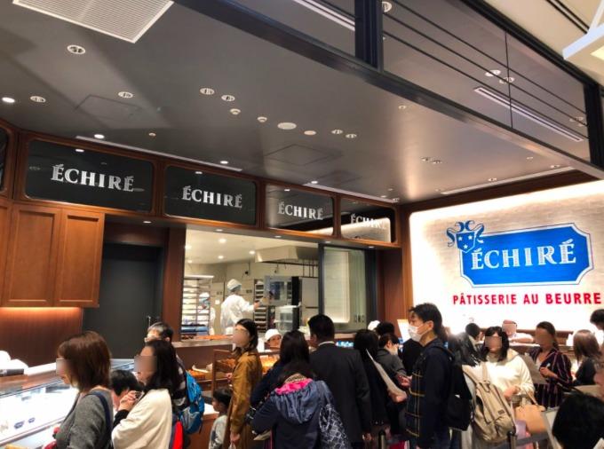 エシレ・パティスリー オ ブール 渋谷スクランブルスクエア店の外観