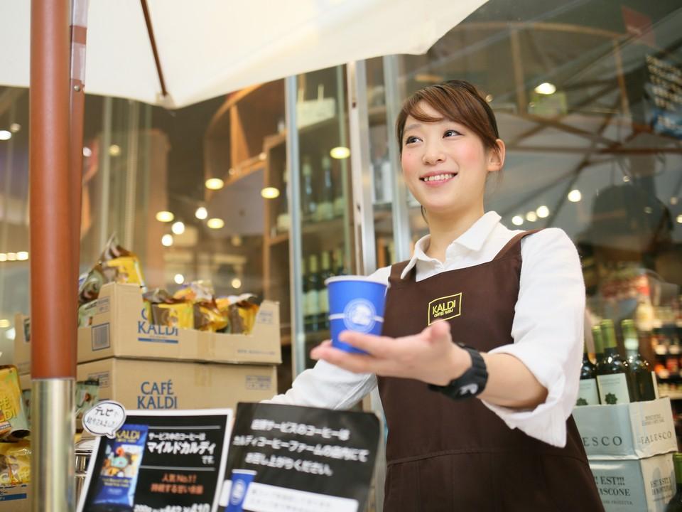 カルディ ルミネ新宿店のバイト・求人情報