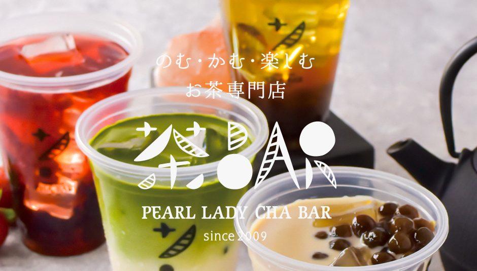 茶BAR(チャバー)東京駅店(タピオカ屋)のロゴ