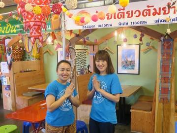 タイ料理研究所 下北沢店のバイト・求人情報