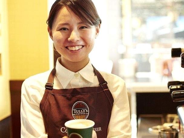 タリーズコーヒー 渋谷スクランブルスクエア店のバイト・求人情報