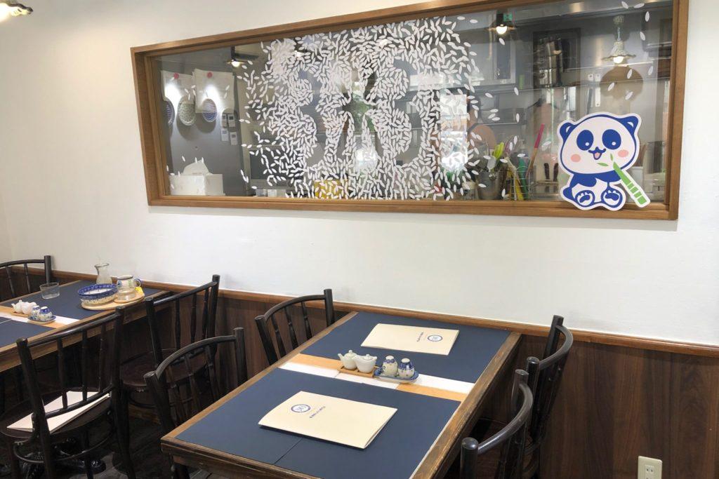 3米3(サンマイサン)下北沢店のテーブル席