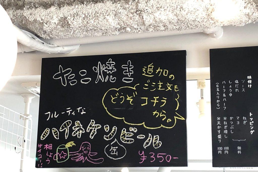 経堂小倉庵 下高井戸店のメニュー