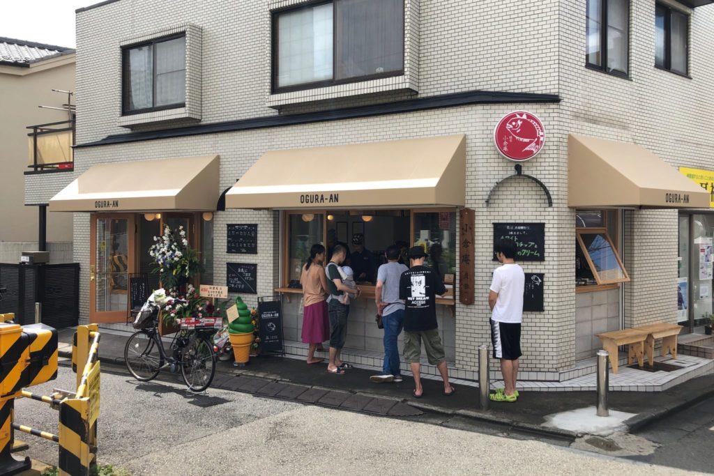 経堂小倉庵 下高井戸店の外観