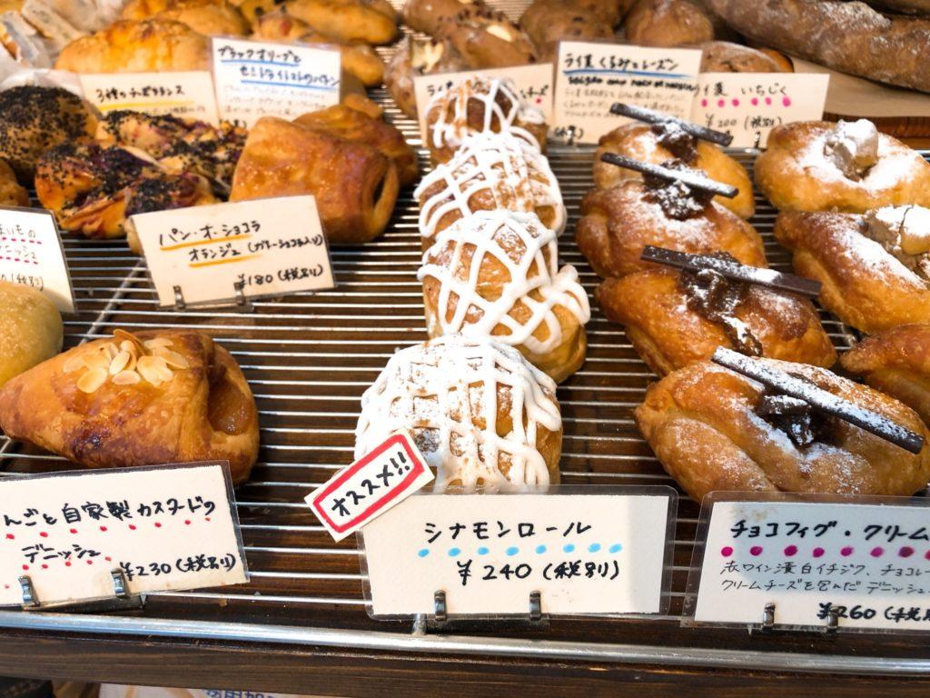 ブーランジェリー レ・リースの菓子パン