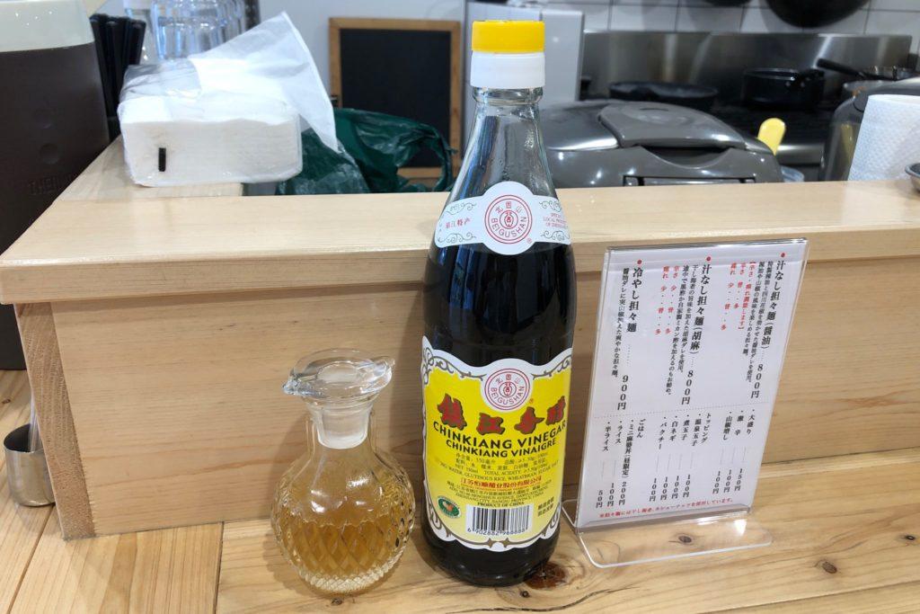 汁なし担々麺 ここから 三軒茶屋の卓上には自家製みかん酢と黒酢