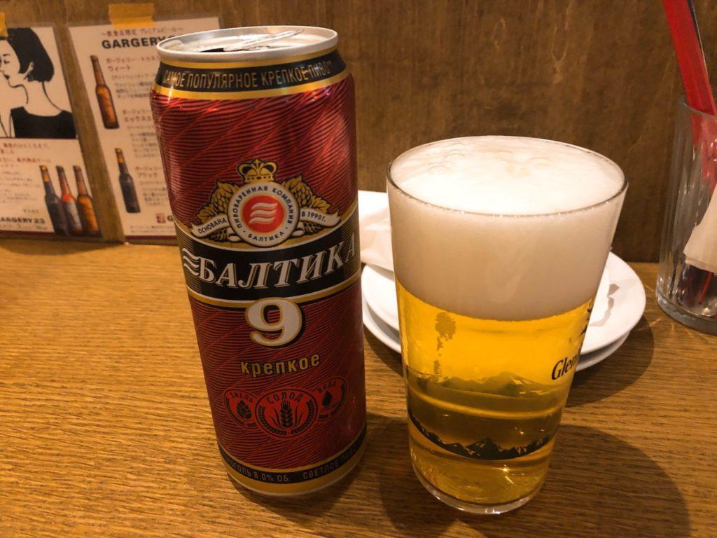 イクラバルのロシアビール
