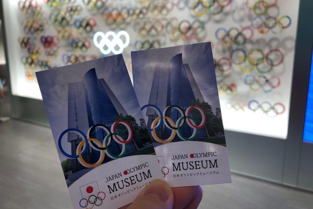 オリンピックミュージアム(外苑前)のチケット