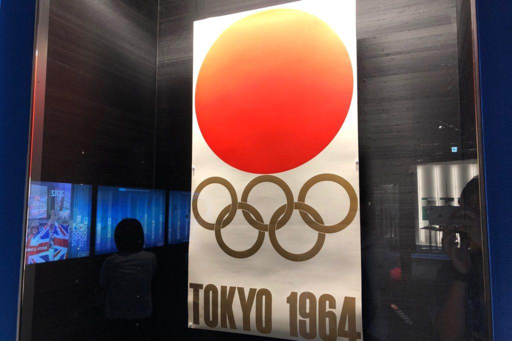 日本オリンピックミュージアム 1964年ポスター②