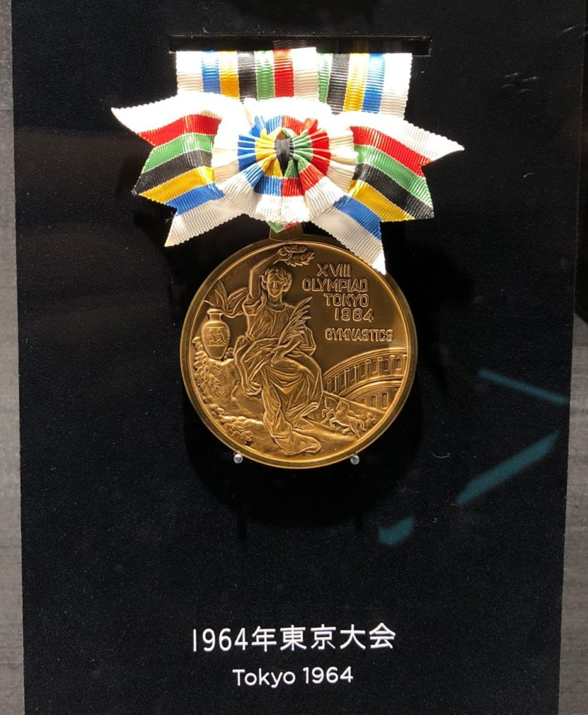 日本オリンピックミュージアム 1964年東京オリンピックのメダル