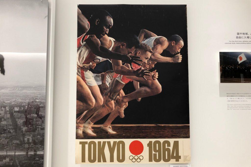 日本オリンピックミュージアム 1964年ポスター