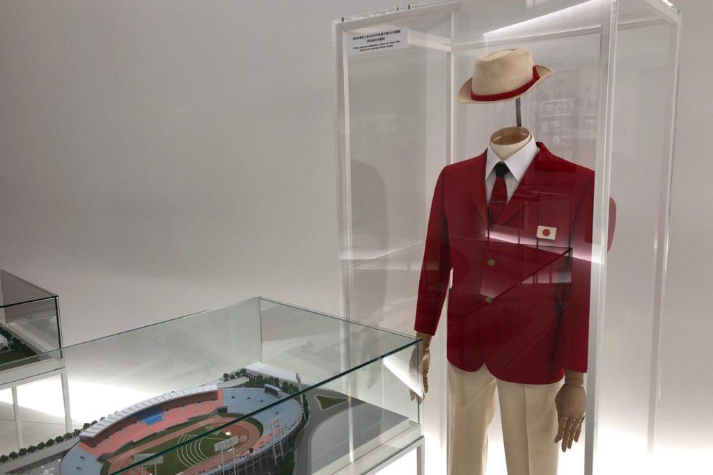 日本オリンピックミュージアム 1964年公式ユニフォーム