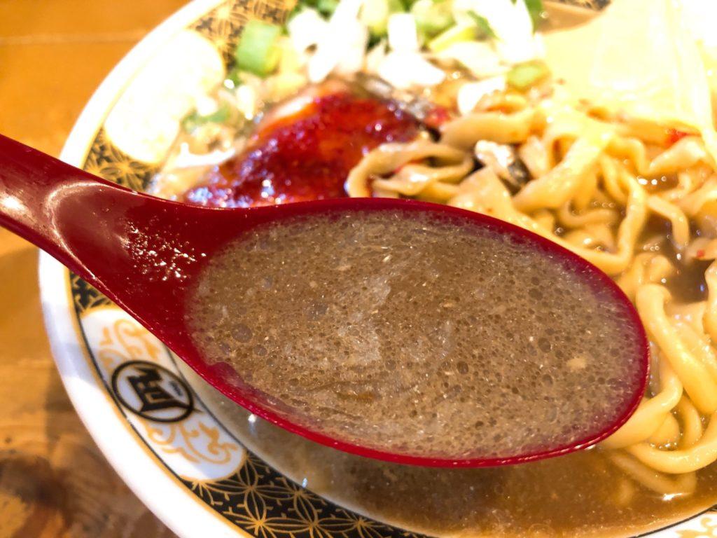 凪(なぎ)下北沢店のスープ