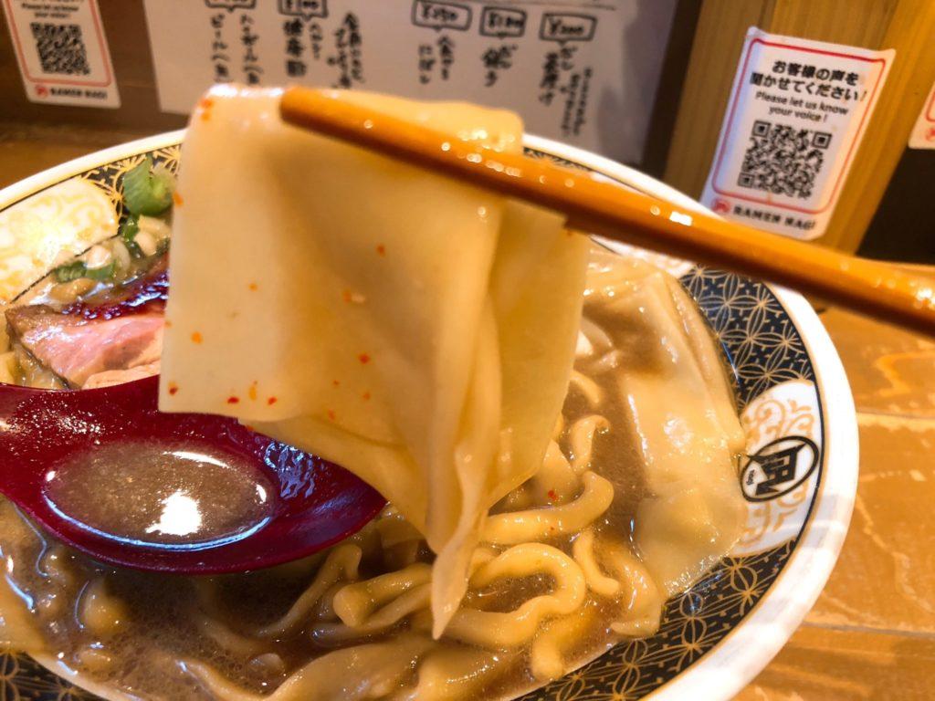 凪(なぎ)下北沢店の一旦麺