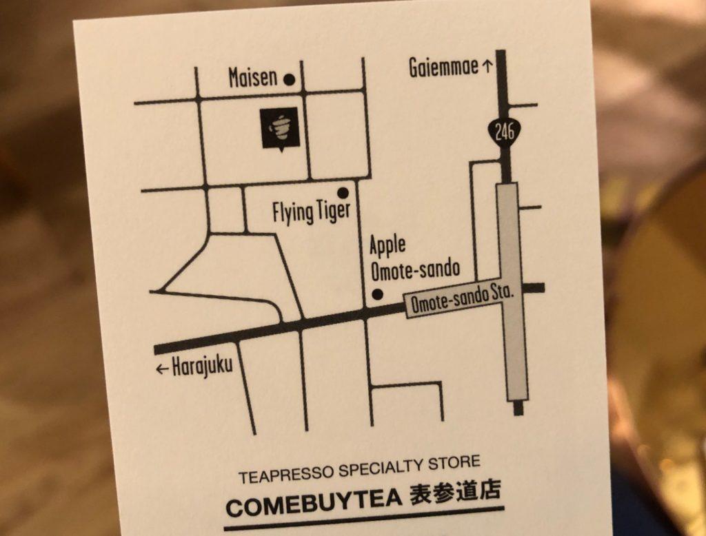 カムバイティー 表参道本店のアクセス