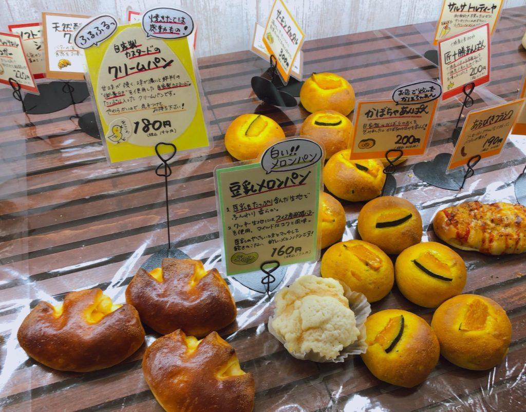 サンセリテ 祖師ヶ谷大蔵店の菓子パン