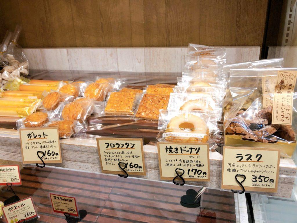 サンセリテ 祖師ヶ谷大蔵店の焼き菓子