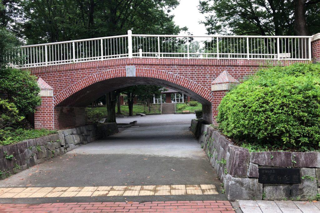 世田谷区にある希望ヶ丘公園の橋