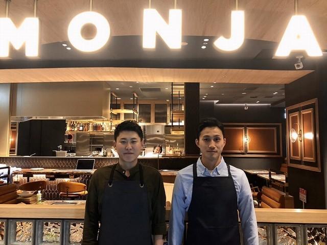 もへじ 渋谷スクランブルスクエア店 店舗イメージ