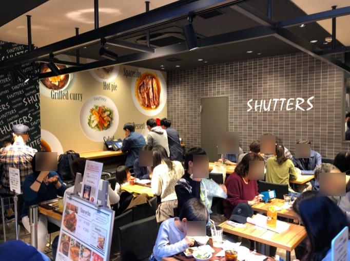 シャッターズ 南町田グランベリーパーク店のイートインコーナー