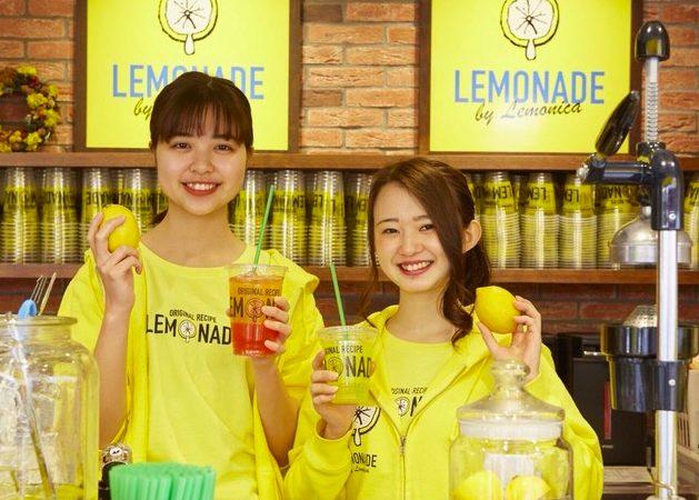 レモネードbyレモニカ 渋谷フクラス店のバイト・求人