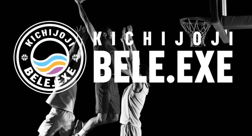 BELE (ベーレ )吉祥寺店は3×3のプロバスケチームをもつ