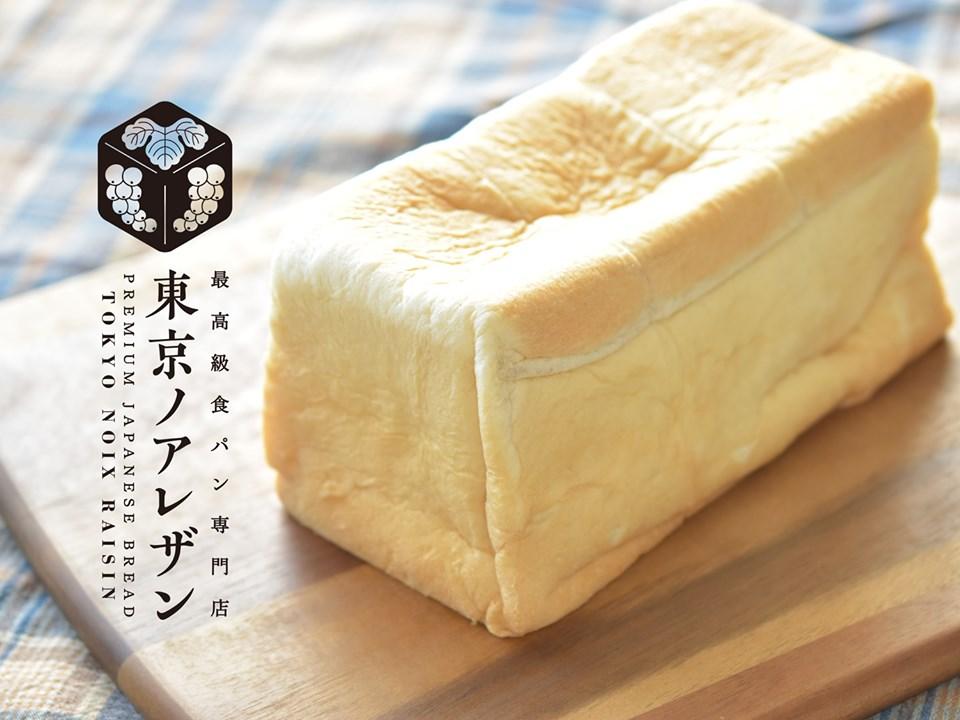 東京ノアレザン 西瑞江店の食パン