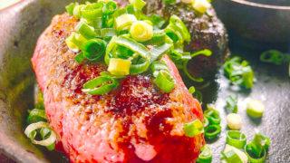 ハンバーグステーキ 極味や 渋谷パルコ店 オープニングスタッフ