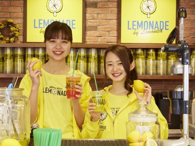 レモネードbyレモニカ 渋谷フクラス店のバイト・求人情報