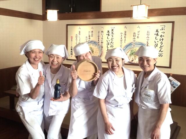 丸亀製麺 霞が関ビルディング店のバイト・求人情報