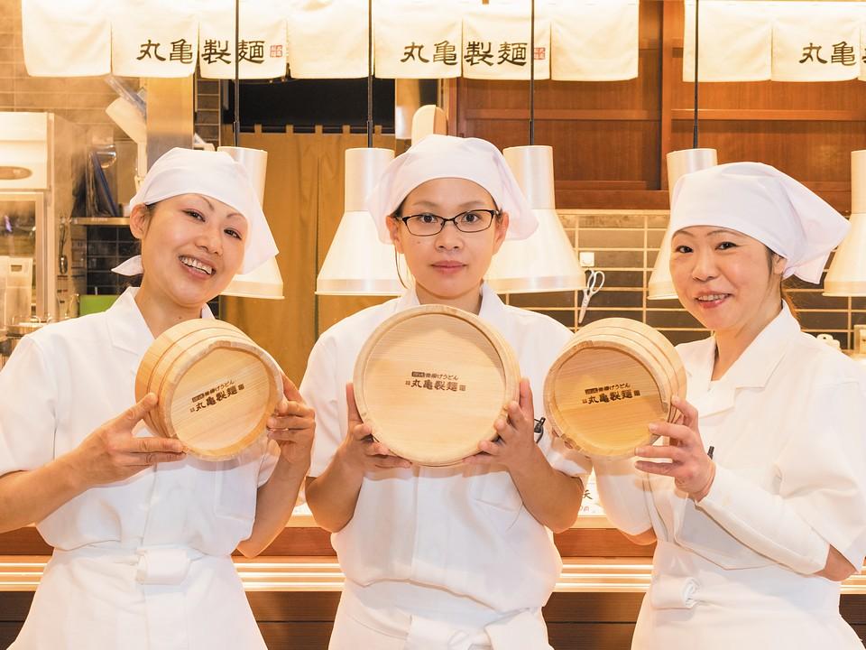丸亀製麺 新宿センタービル店のバイト・求人情報