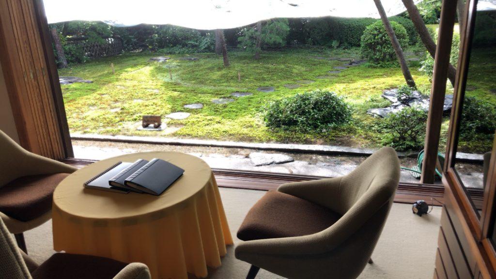 猪俣庭園の近代モダン
