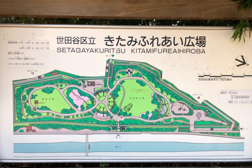 世田谷区立きたみふれあい広場の地図