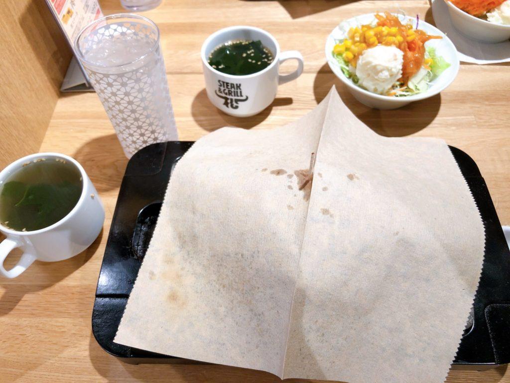 松ステーキ 200グラム 1,000円