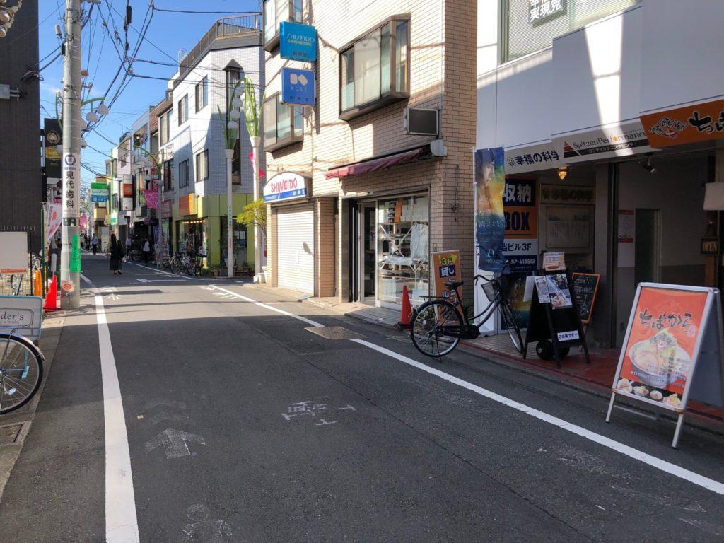ちばから 経堂店はすずらん通り商店街沿いにあり